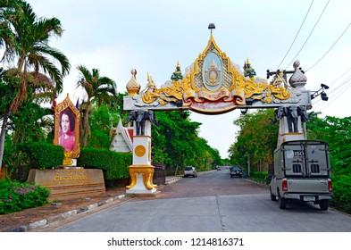 Bangkok, Thailand - April 24, 2015: One of the very few roads among the lush foliage of Bang Kachao, the green lung of Bangkok.
