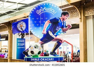 BANGKOK, THAILAND -April 24, 2016: Shinji Okazaki , Leicester City player is presenter of King Power shopping mall which show inside King Power building.