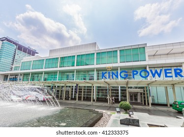 BANGKOK, THAILAND -April 24, 2016: Building of King Power shopping mall in Bangkok, Thailand.Mr.Wichai is the owner of King Power and Leicester city.