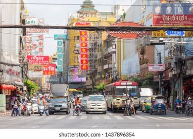 Bangkok, Thailand - April 25th 2016: Yaowarat road, Chinatown. This is the main thoroughfare through the area.