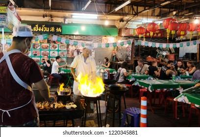 Bangkok, Thailand - April 26, 2018: Street Food at Yaowarat or China Town in Bangkok.