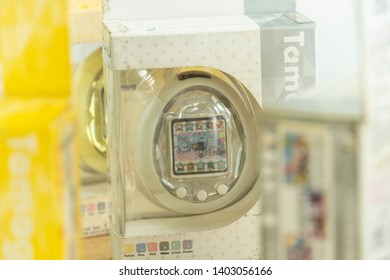 BANGKOK , THAILAND - April 27, 2019:a lot of virtual pet rare in package . virtual pet toy 90s.