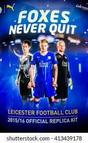 BANGKOK, THAILAND -April 30, 2016: Jamie Vardy , Shinji Okazaki and Kasper Schmeichel, are presenters of Leicester City football club which show on the billboard at King Power Complex.