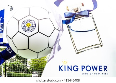BANGKOK, THAILAND -April 30, 2016: the logo of Leicester City football club on a big football which show in front of King Power Complex, Thailand.