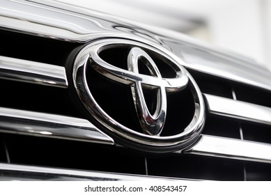 BANGKOK, THAILAND - APRIL 4, 2016 : Closeup of Toyota logo on Toyota fortuner 2014 model in garage.