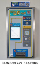 Bangkok, Thailand - April 6, 2019: One of the two new models of the BTS Skytrain ticket machines with a touchscreen. This model doesn't accept banknotes.