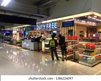 Bangkok, Thailand - April 7, 2019 : Exterior view of Duty Free store selling assorted products at Suvarnabhumi Airport