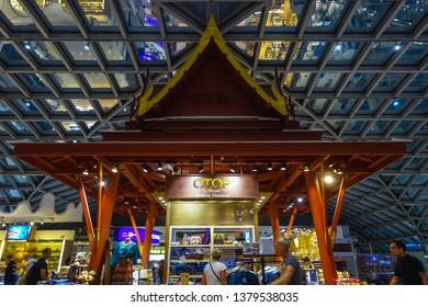 Bangkok, Thailand - April 8, 2019 : View of an OTOP souvenir store at Suvarnabhumi Airport