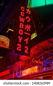 Bangkok, Thailand - April 8, 2019: Low angle view of a neon sign in Soi Cowboy, one of the red light district areas of Bangkok.