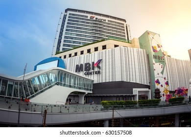 BANGKOK, THAILAND - APRIL 8: Fisheye view, The new renovated of MBK Shopping Center. MBK is a big shopping mall, restaurants, IT product, mobile phone, and service. Bangkok, Thailand on April 8, 2017.