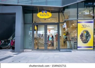 Bangkok Thailand Asia November 3 2019 Brand name store NARAYA opening with yellow logo on Sunday