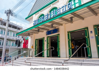 BANGKOK, THAILAND - AUG 17, 2019 : Front entrance area of MRT Sam Yot station, an underground train station in Bangkok. This station is in blue rail line, unique architecture and style.