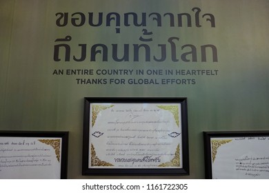 "BANGKOK, THAILAND - AUG 22, 2018: Letter from Wild Boar Academy in ""Tham Luang Incredible Mission: The Global Agenda"", Exhibition about Thai Cave Flooding Rescue in Chiangrai Northern Part of Thailand"