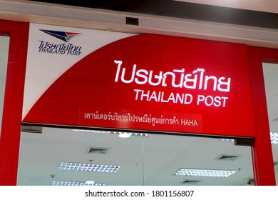 Bangkok, Thailand - AUG 23,2020 : People stand at the counter of a Thailand Post Office department in HAHA MAL Srinakarin.