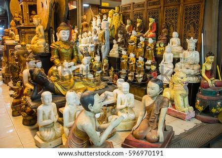 Bangkok Thailand Aug 24 2016 Thai Stock Photo Edit Now 596970191
