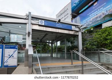 Bangkok, Thailand - Aug. 30, 2018: View of Khlong Toei MRT Station Entrance on Rama IV Road. The Metropolitan Rapid Transit or MRT is a rapid transit system serving the Bangkok Metropolitan Region.