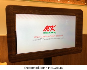 Bangkok, Thailand - Aug 5, 2019 : Notice of Sukiyaki in shop.Label of MK Restaurants at CentralPlaza Grand Rama 9 at night.Sign of MK restaurants.Tablet of Sukiyaki.Red text infront of resturant.