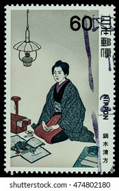 """BANGKOK, THAILAND - AUGUST 06, 2016: A postage stamp printed in Japan shows japanese female with hurricane lamp, series """"Modern Art"""", circa 1979."""