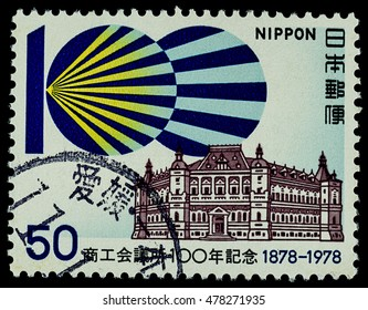 """BANGKOK, THAILAND - AUGUST 06, 2016: A postage stamp printed in Japan shows old chamber of commerce building, series """"Chamber of commerce and industry centenary"""", circa 1978."""