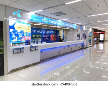 BANGKOK THAILAND - AUGUST 10: DTAC store at airport branch, large mobile network operator in Thailand on August 10, 2017 in Bangkok, Thailand