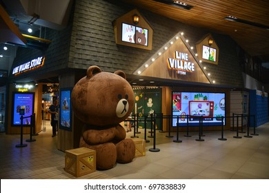Bangkok, Thailand - August 12, 2017: LINE Village Store at Siam Square One Shopping Center is the 1st Official LINE Store in Thailand.