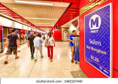 "Bangkok, Thailand - August 18, 2019:  Platform of MRT subway station"" Wat Mangkon"" Chinatown, Bangkok,The New Mass Rapid Transit (MRT) Blue Line"