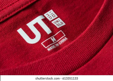 Bangkok, Thailand - August 2, 2017 : Label on Uniqlo t-shirt shows that the item is made in China.