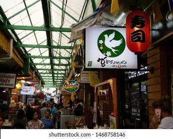 Bangkok, Thailand - August 2 2019: Orathai Sushi Wang Lang at Wang Lang Market (Talat Wang Lang), a famous market located in Bangkok Noi.