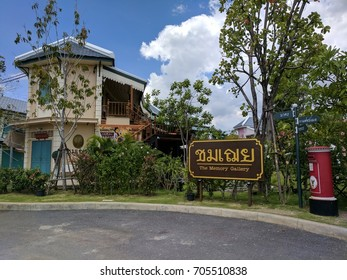 "Bangkok, Thailand, August 24, 2017: A new attraction in the country, Thailand There is a name ""chom choice"" is a tourism retro style"