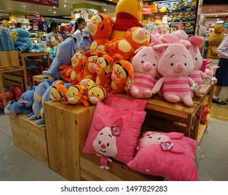 Bangkok, Thailand. August 24, 2019 - disney characters stuffed animal from winny the pooh animation, tigger and piglet characters, toy for kids in shopping mall.