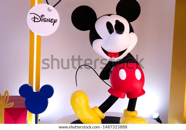 Mickey Mouse Mickey Toddlers and Nursery Wall Mural