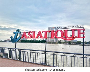 BANGKOK, THAILAND - August 26, 2018: The symbol of Asiatique The Riverfront is located near the Chao Phraya River, a large outdoor shopping mall in Bangkok, Thailand.