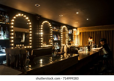 BANGKOK, THAILAND - AUGUST 27, 2017: A bar decorating in the cinema theme style