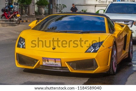 Bangkok Thailand August 3 2018 Yellow Stock Photo Edit Now