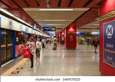 Bangkok, Thailand - August 3, 2019: People are waiting to board the train at newly opened MRT subway station, Wat Mangkon, Chinatown, Bangkok, Thailand