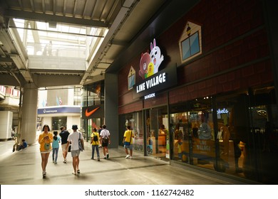 Bangkok, Thailand - August 8, 2018: The Front Door LINE Village Bankok at Siam Square One Shopping Center is the 1st Official LINE Store in Thailand.