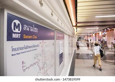 Bangkok, Thailand August 8, 2019. Signage at the newly open MRT Sanam Chai station, an underground train station in Bangkok.