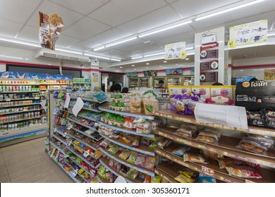 BANGKOK, Thailand - August 9, 2015: Interior of a 7-Eleven store at Assumption University. 7-Eleven (or 7-11) is an international chain of convenience stores that operates primarily as a franchise.