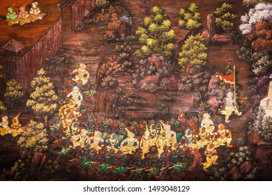 Indian+culture+paintings Images, Stock Photos & Vectors