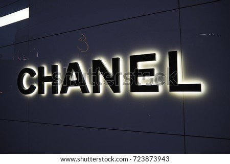 b3133607ab5f BANGKOK THAILAND , CHANEL Boutique store at The Emquartier Department store  on September 9 2017,