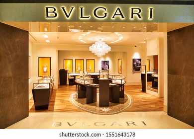 BANGKOK, THAILAND - CIRCA JUNE, 2015: Bvlgari brand name over entrance at a store in Suvarnabhumi Airport.