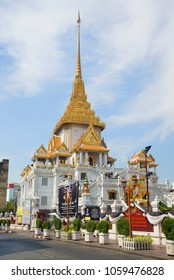 BANGKOK, THAILAND - DECEMBER 14, 2016: Temple of the Golden Buddha (Wat Traimit) on a sunny afternoon