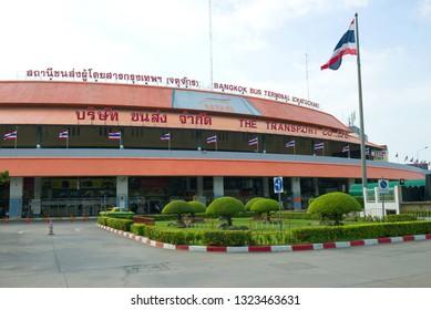 BANGKOK, THAILAND - DECEMBER 14, 2018: Facade of the Northern Intercity Bus Terminal of Bangkok (Mo Chit / Chatuchak Terminal)