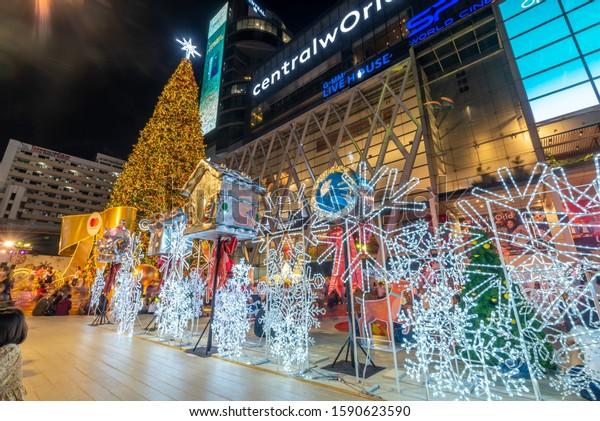 Bangkok Thailand December 16 2019 Christmas Stock Photo Edit Now 1590623590