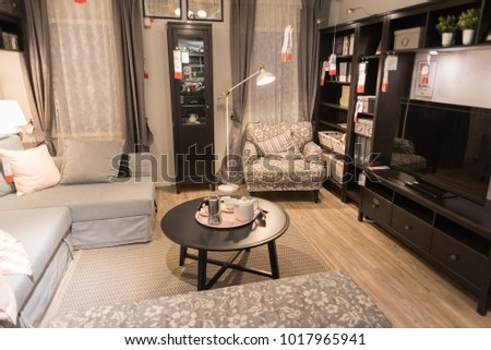 Merveilleux Bangkok, Thailand   December 17, 2017: IKEA Showroom Displays Furniture For  A Living