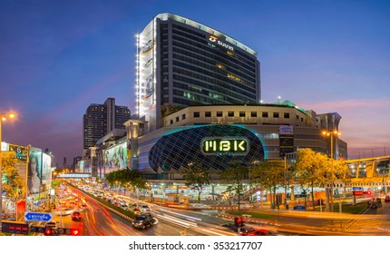 BANGKOK, THAILAND - December 19 2015: Cityscape of MBK's shopping mall in early night time with traffic.This place is very famous shopping mall at central of Bangkok