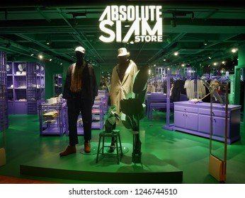 Bangkok, Thailand - December 2, 2018 : Absolute Siam Store at Siam Center shopping mall. Absolute Siam Store is a multi brand store of fashion and lifestyle products by Siam Center.