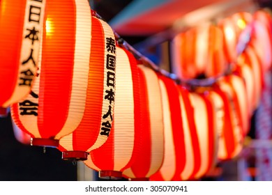 BANGKOK, THAILAND - DECEMBER 20: Bon-Odori Festival in Bangkok, Thailand on December 20, 2014. Japanese paper lanterns that used for decorating the Bon-Odori, a Japanese festival that held in Thailand