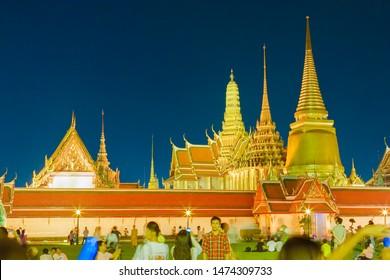 Bangkok Thailand - December 2011 : Wat Prakaew Royal Grand palace night shot