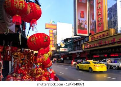 Bangkok , THAILAND - DECEMBER 2018 : Red chinese lantern in chinatown main road yaowarat in Bangkok city